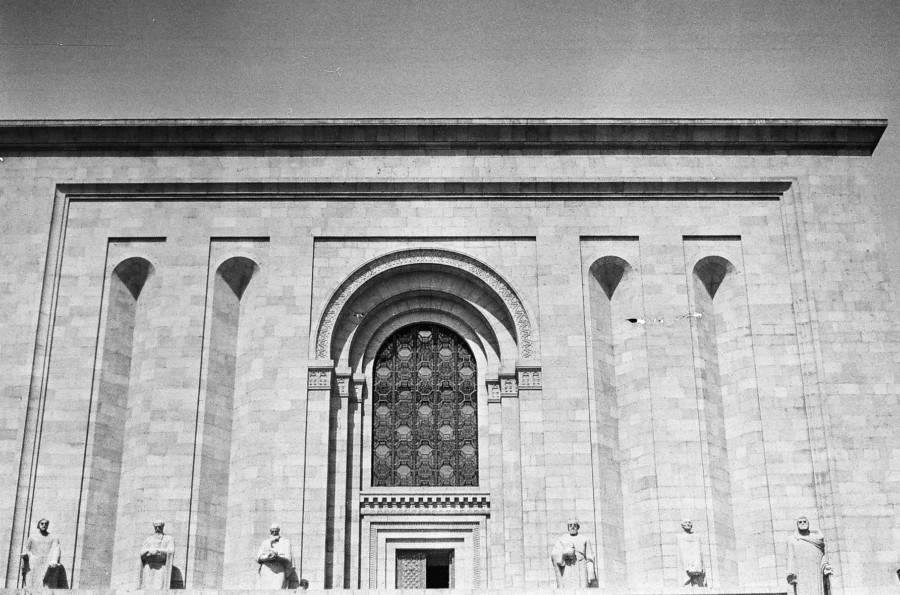 Hall Of Manuscripts Armenia